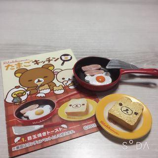 🚚 拉拉熊絕版盒玩美味蛋料理第1組