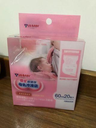 韓國儲奶袋