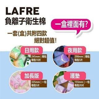Lafre(FREE DELIVERY)