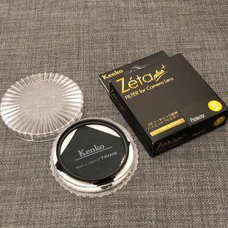 Kenko Zeta plus protector filter 62mm