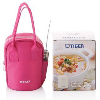 BNIB Tiger Stainless Steel Thermal Food Jar (MCJ-A050)