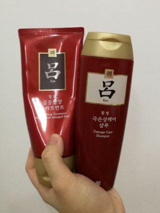 Ryo Damage Hair Care Set - Shampoo + Treatment