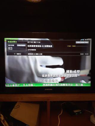 Samsung三星LCD 32吋Full HD 高清液晶電視