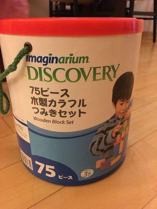 95%NEW 日本版imaginarium 積木