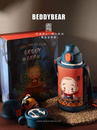 2019 Korea BEDDYBEAR Vacuum Insulated Water Bottle Thermo Flask(LIMITED EDITION)