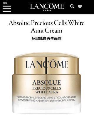 Lancôme Absolue Precious White Aura Cream