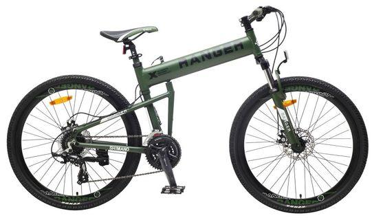 Ranger Folding Mountain Bike