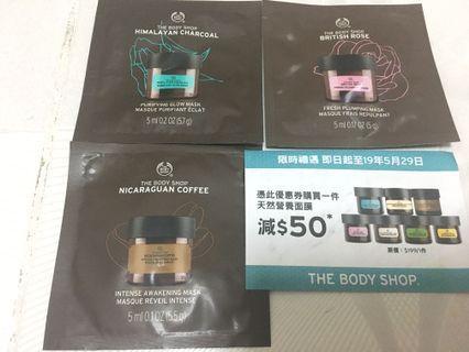 The body shop 面膜(咖啡能量+玫瑰+竹炭)3包包郵