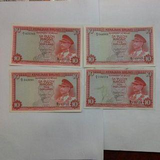 4 Brunei $10 1967 First Series Including A/1