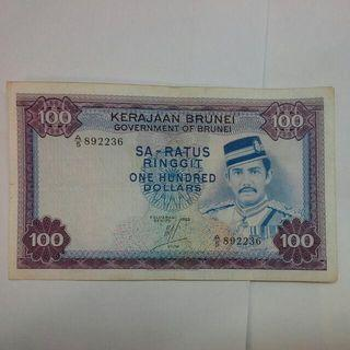 Brunei $100 1983