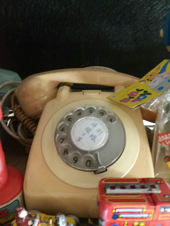 ☎收藏已久☎70年代🖒攪攪電話