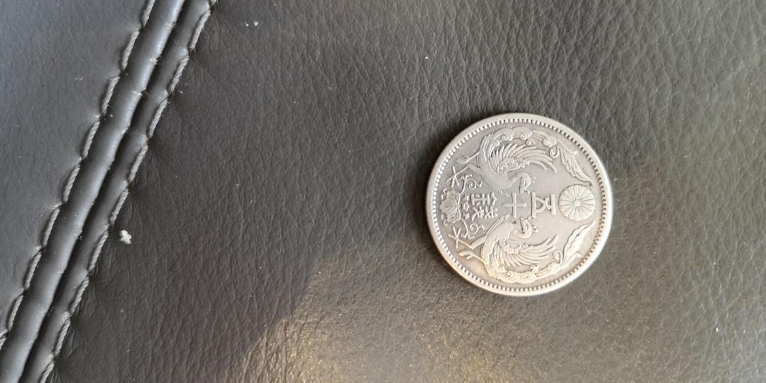 日本雙鳳銀幣70一枚不議價
