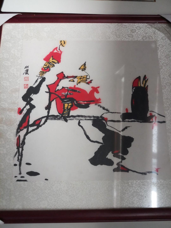中國畫細幅
