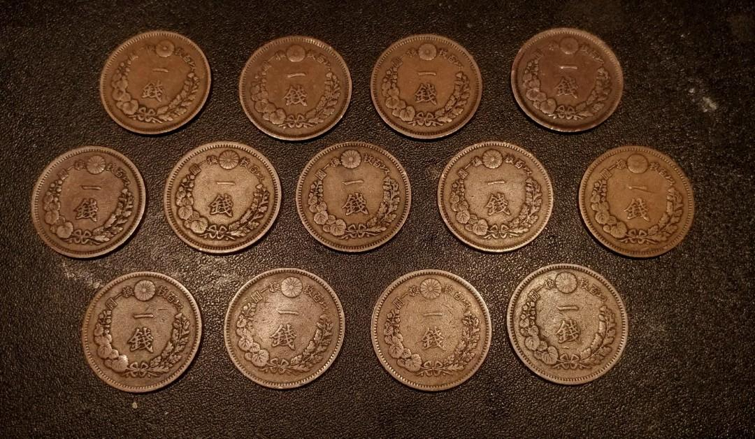 日本ㄧ錢銅幣 明治7年至21年共13枚  +/-美品