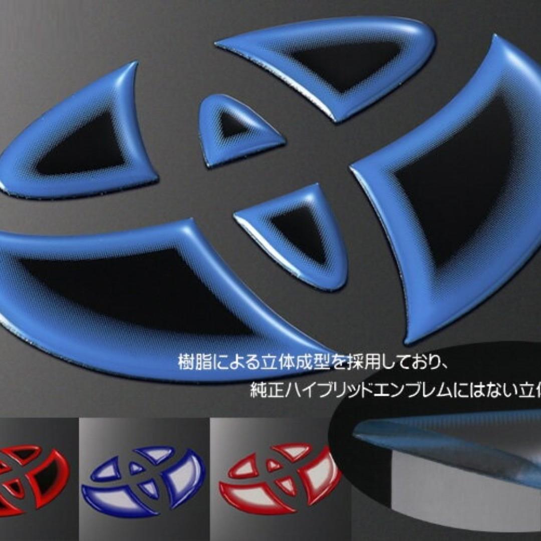 日本 SILKBLAZE 豐田車章用體章貼車貼紙 ALPHARD VELLFIRE 20系 30系 HOAH VOXY 80系