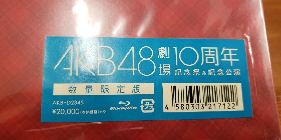 AkB48劇場10周年公演藍光(BD) 數量限定box