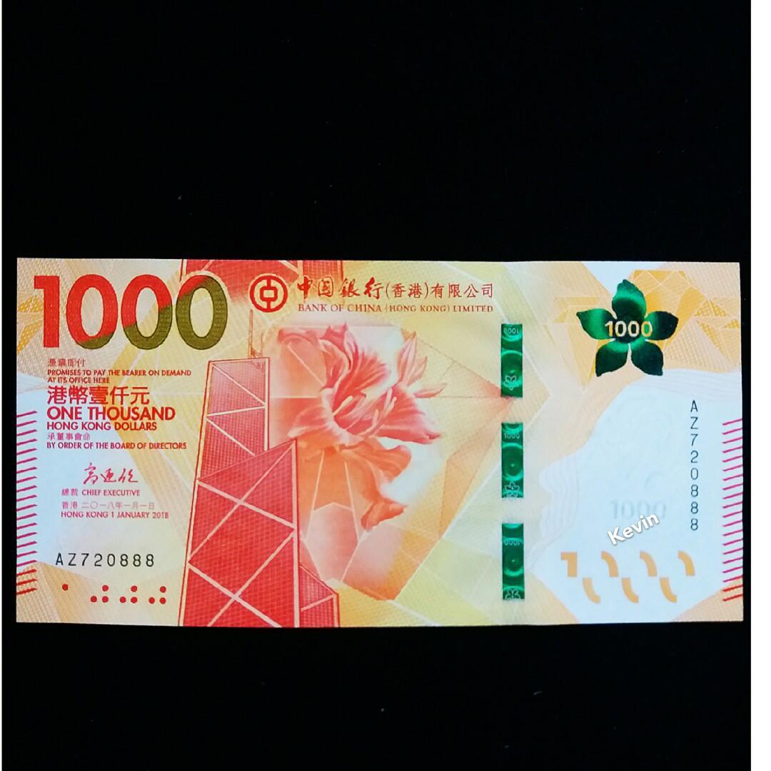 全新仟圓鈔🙌🙌🙌一AZ-尾隨888