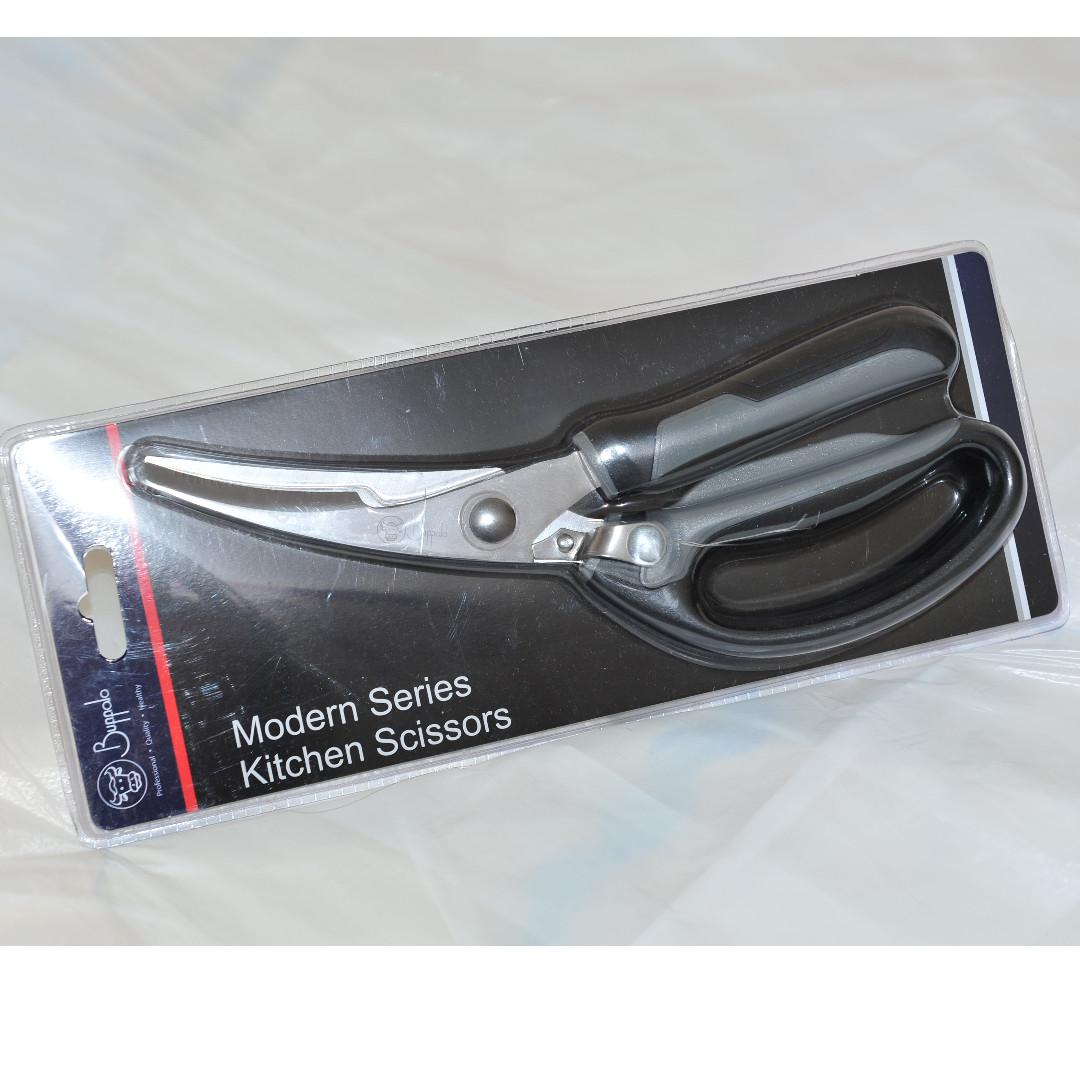 Buffalo Modern Series Kitchen Scissors