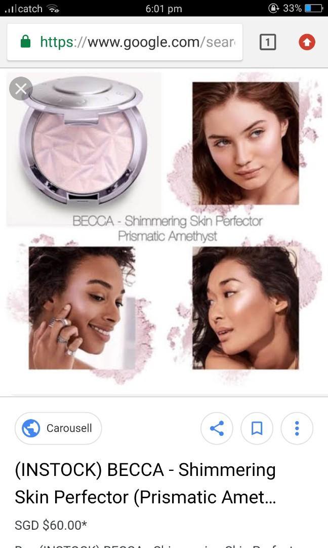 Bundle 7:  Gerard cosmetics 'mile high', 'iced mocha' Becca prismatic amethyst highlight
