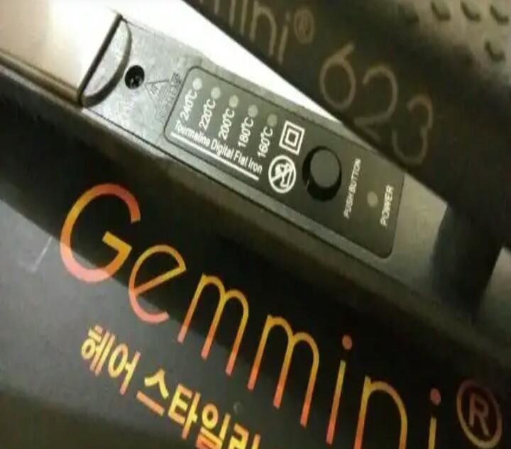 Catokan gemmini 2 in 1 seri 623