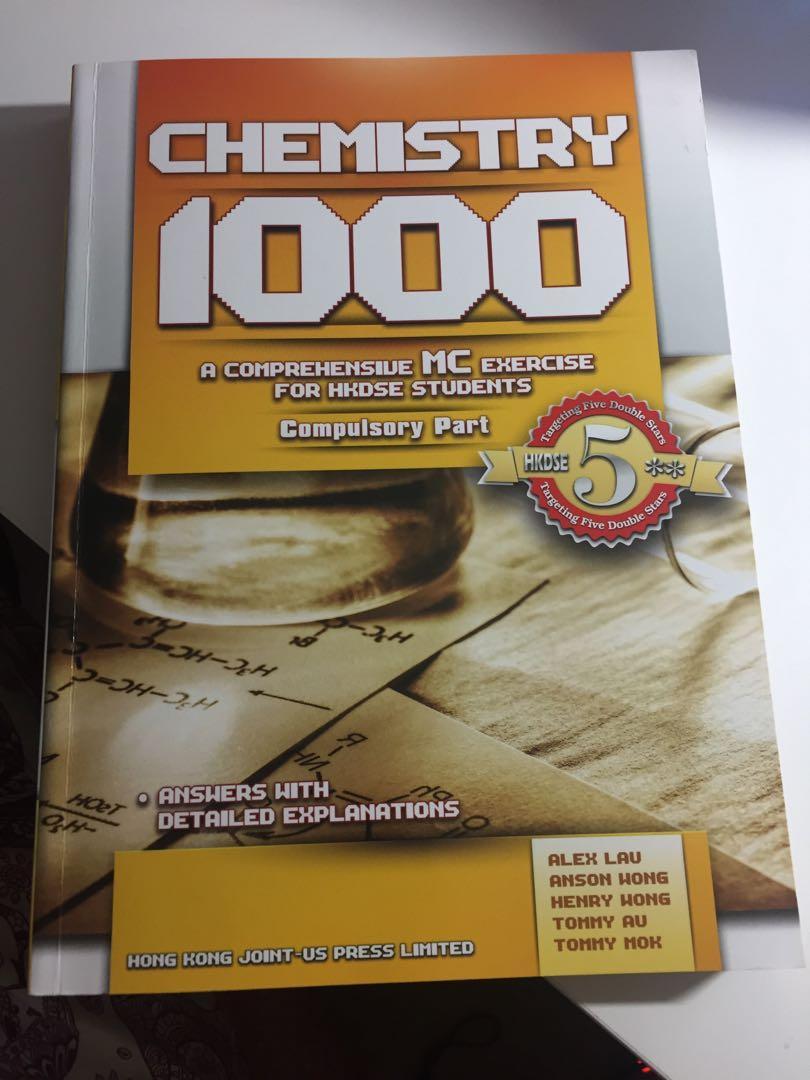 Chemistry 1000 MC