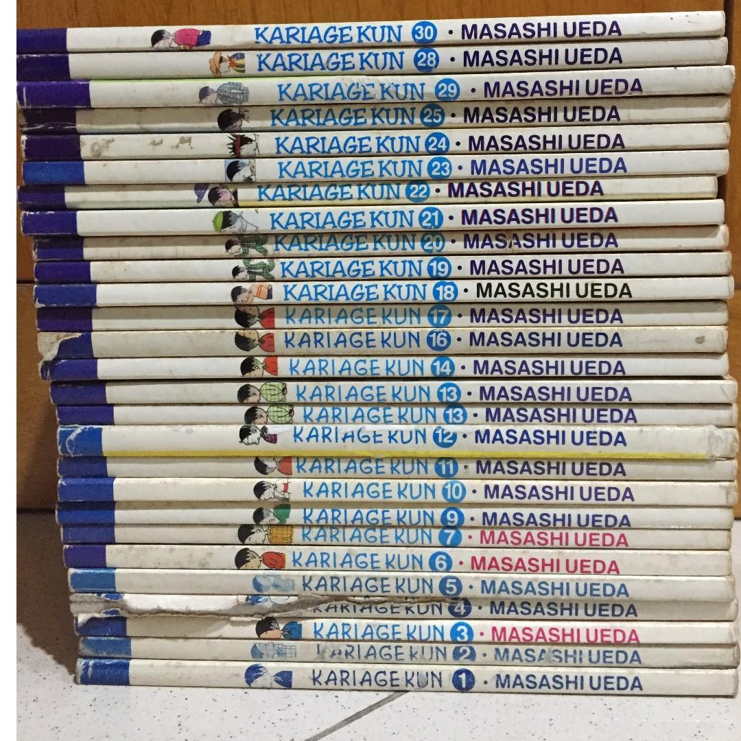 Kariage Kun Vol 1-30 (Tidak Lengkap)