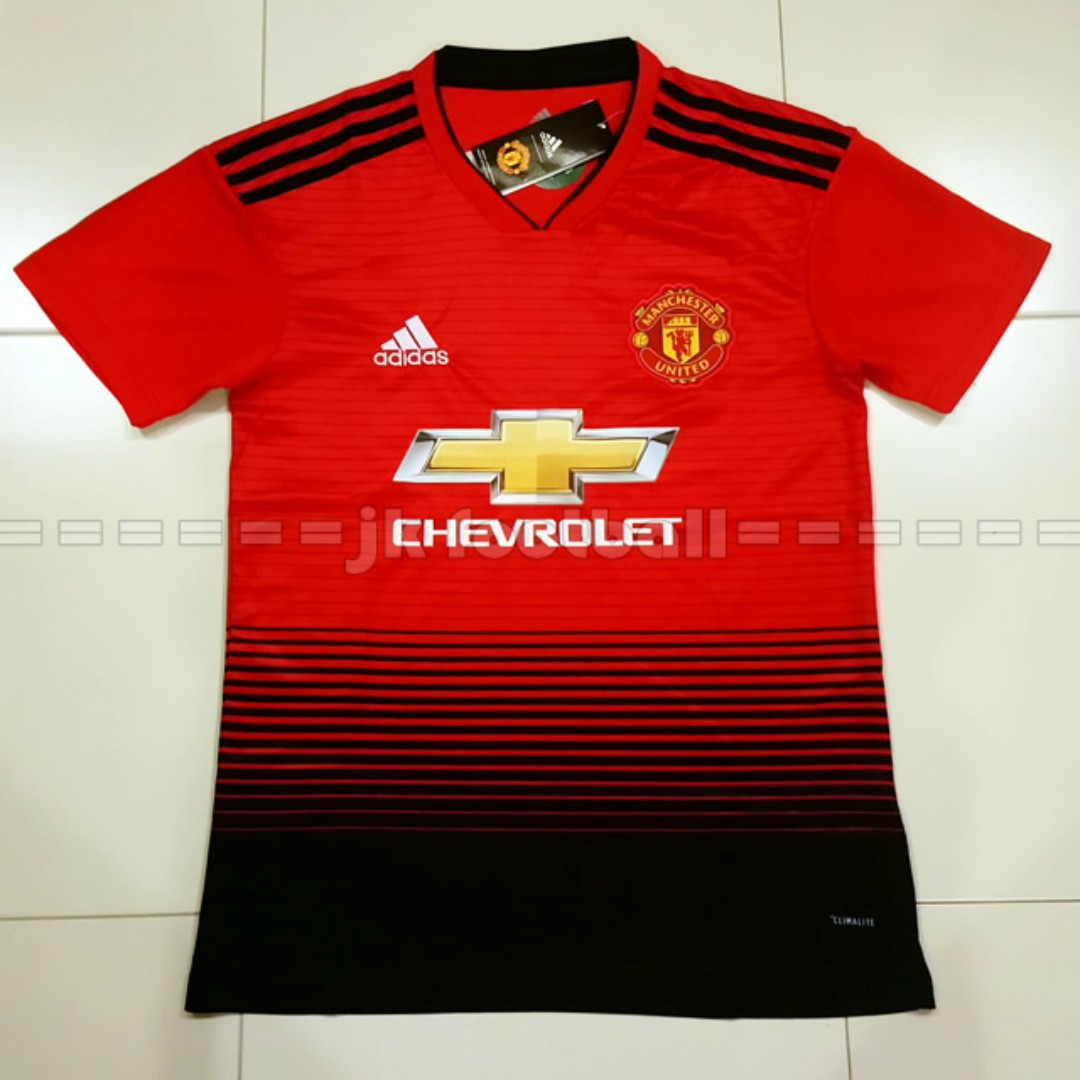 1282133efc1 Manchester United Home Jersey