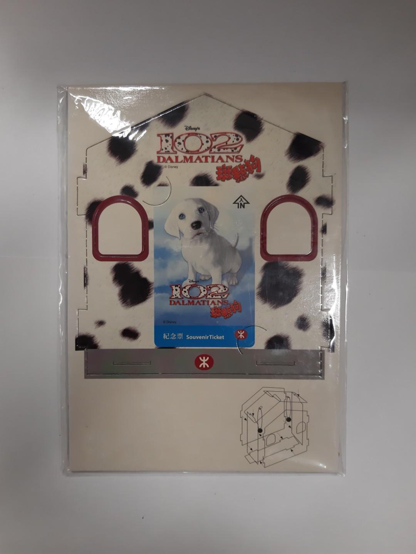MTR x Disney 102 斑點狗車票套裝 2000年