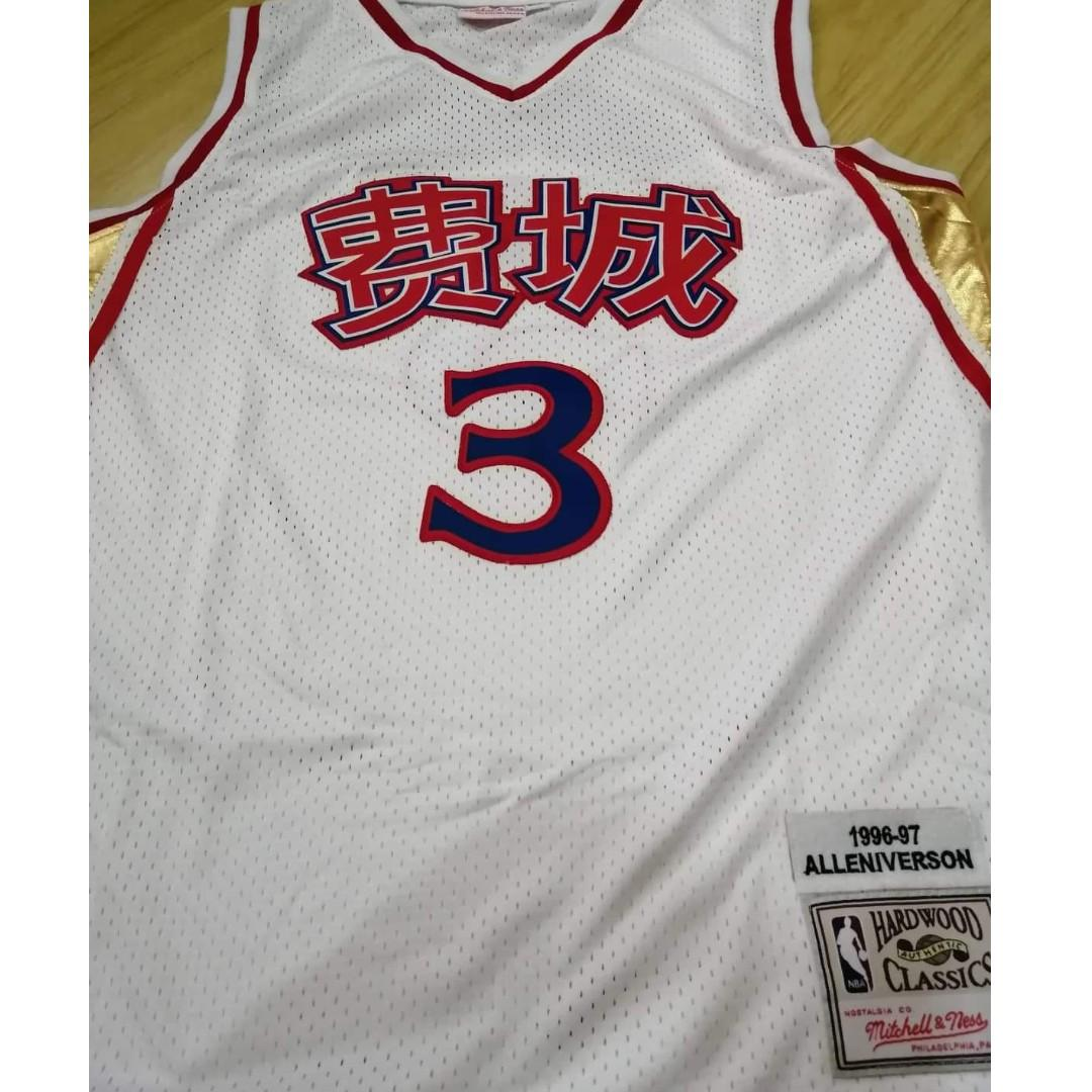 reputable site e15c2 17531 NBA Jersey - Allen Iverson 76ers Chinese text ediion, Sports ...