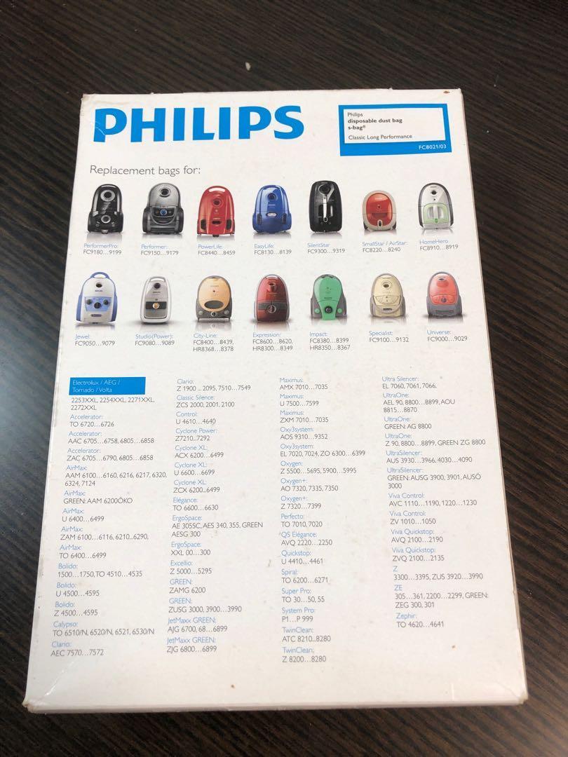 Philips 吸塵袋