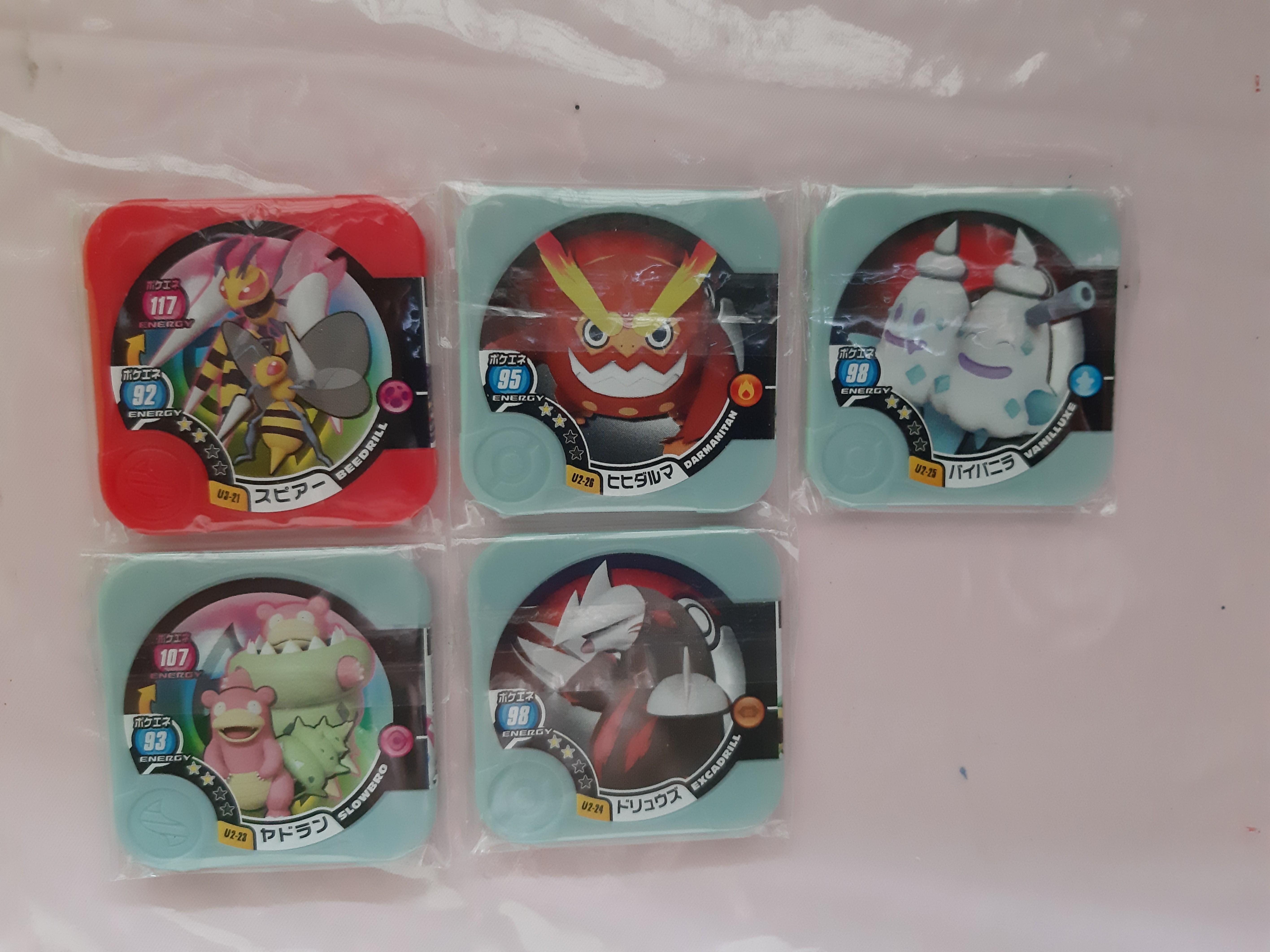 Pokemon Tretta (2 Stars)