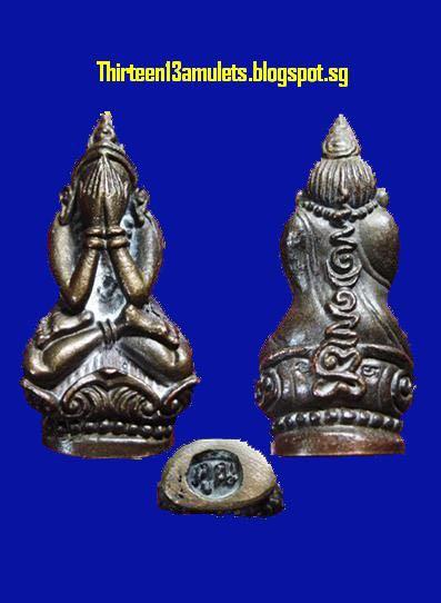 Thai Amulets ( Lp Koon - Pidta )
