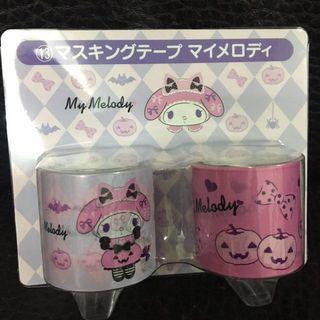 ❤️一番獎🙈 13賞 Kuromi +Melody膠紙$30