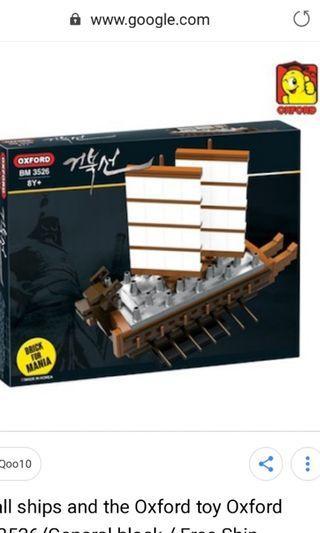 Oxford Bricks Ship War Boat Craft Military Classic