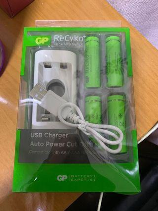 GP Recycko Rechargeable Batteries