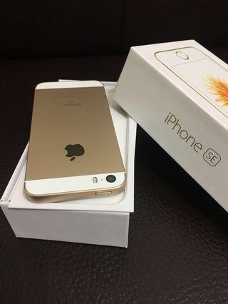 🚚 Iphone SE64金