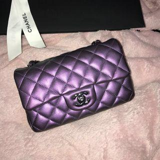Chanel Mini Rectangular Iridescent Purple Lambskin Dark SHW