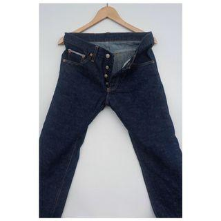 Jeans Selvedge Army