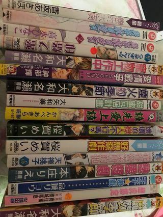 BL漫畫 全部16本
