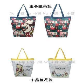 🚚 7-11 迪士尼夢幻露營 18L摺疊大防水/保冷袋-單售