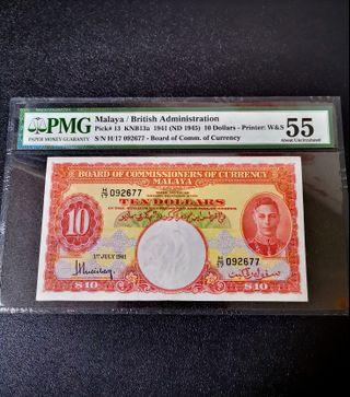 1941 BOCOC Malaya King George VI $10 Banknote~PMG 55 About Uncirculated