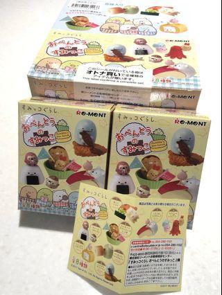 角落生物rement盒蛋食玩(稀有)