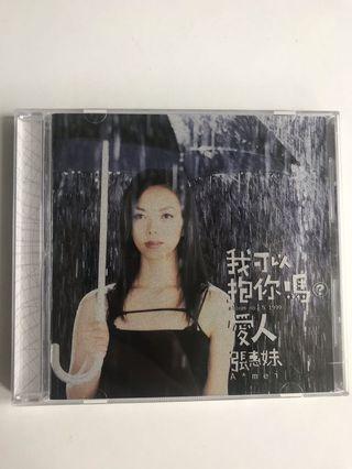 CD - 张惠妹