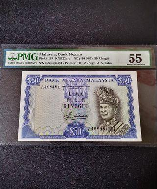 🇲🇾 Malaysia 4th Series RM50 Banknote~PMG 55 About Uncirculated