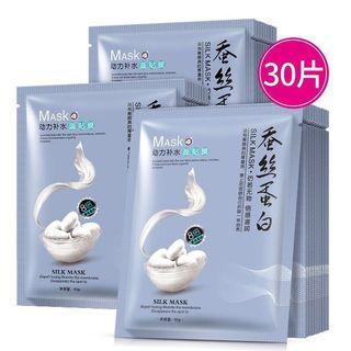 30pcs x Hydrating Silk Protein Mask 40g