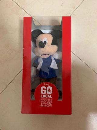 Disney Mickey Go Local