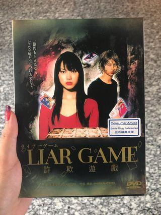 Japanese Drama Liar Game Season 1 ans 2