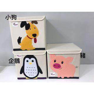 🚚 兒童折疊收納箱 置物箱 整理箱 可折疊 折疊式 收納好幫手