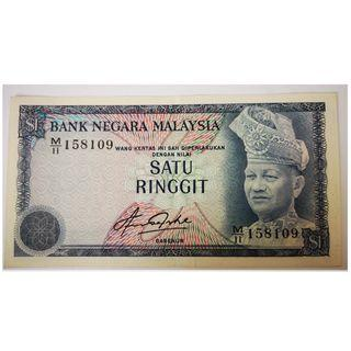 Ringgit Malaysia RM1 First Series Type 4