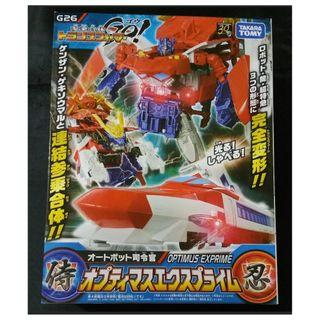 Transformers Go Exprime G26 Takara Tomy